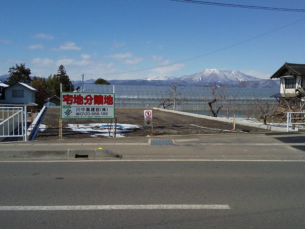 須坂市井上分譲地のお知らせ