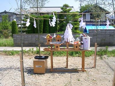 Kawaken住宅だより ―地鎮祭を行いました―