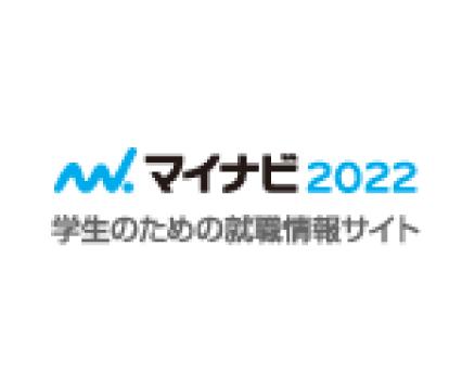 マイナビ2022