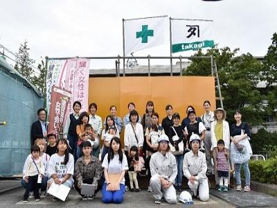 女性の職域拡大イベント開催
