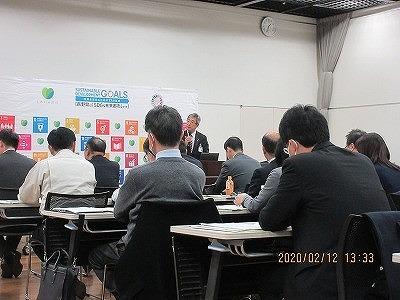 SDGs成果報告会に参加しました