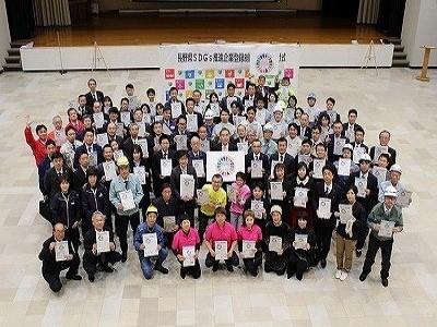 長野県のSDGs推進企業に登録しました。