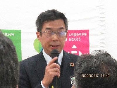 ②斉藤木材