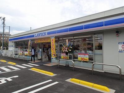 ローソン信大教育学部西店オープン!